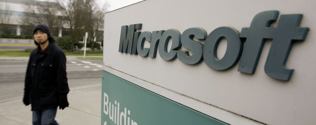 Microsoft в Японії запровадив чотириденний робочий тиждень. Продуктивність зросла майже наполовину