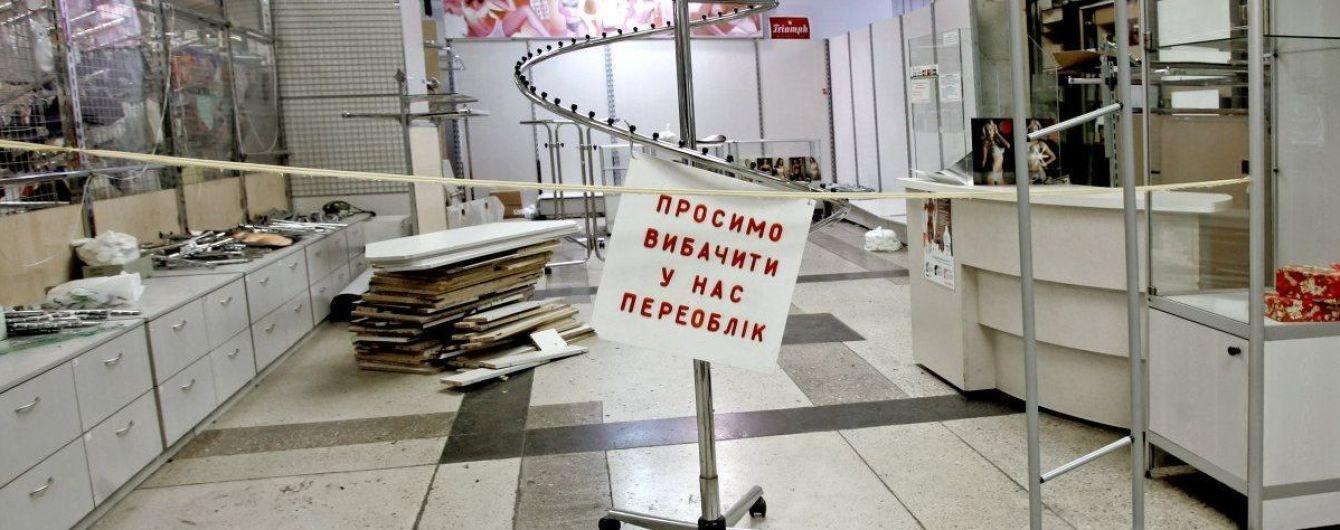 В Україні знизився індекс очікувань ділової активності - оптимістів у бізнесі поменшало
