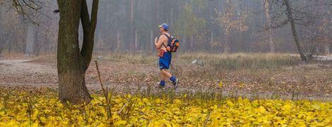 Тепло, місцями туман і морози: яка погода чекає українців протягом вихідних