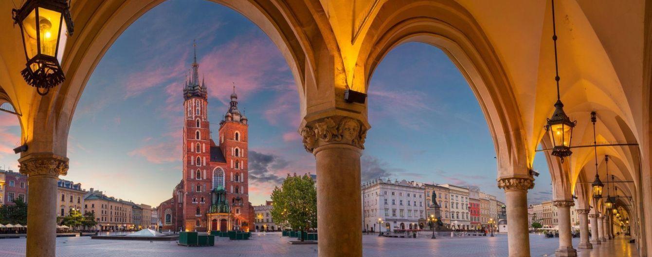 Краків визнали найкращим містом для міського відпочинку в Європі