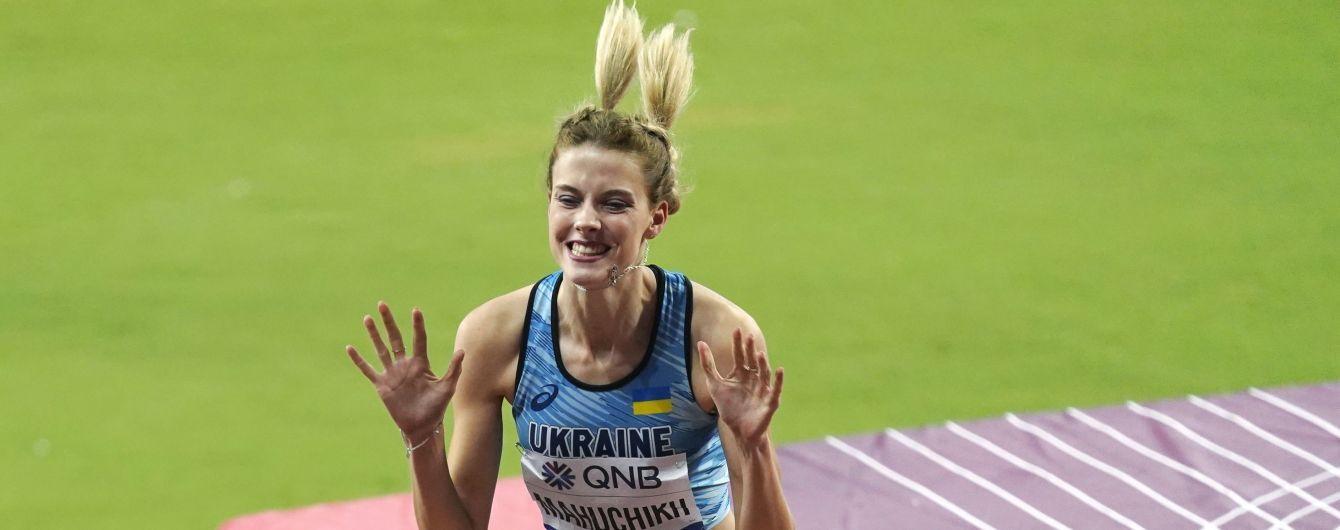 Українка Магучіх претендує на звання найкращої молодої легкоатлетки світу