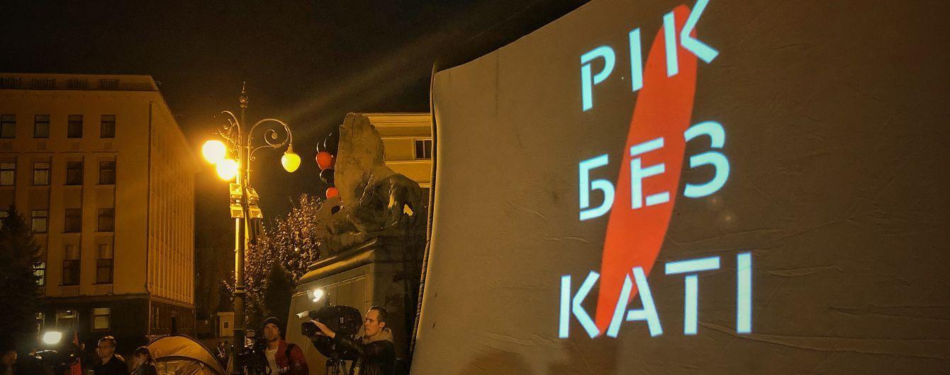 Подозреваемый в деле Гандзюк обжаловал экстрадицию в Украину
