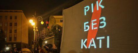 Підозрюваний у справі Гандзюк оскаржив екстрадицію до України