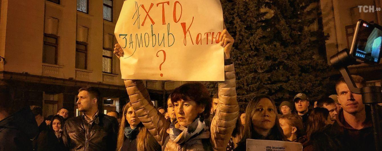 Убийство Екатерины Гандзюк: Магнера и Левина будут судить за организацию нападения