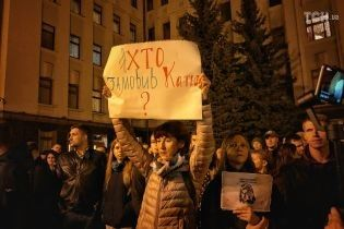 Год без Кати. В Украине и других странах проходят акции, посвященные памяти Екатерины Гандзюк