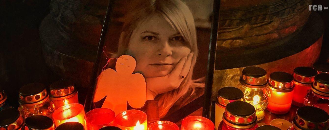 """""""Усіх замовників буде знайдено й покарано"""", - Зеленський про розслідування вбивства Катерини Гандзюк"""