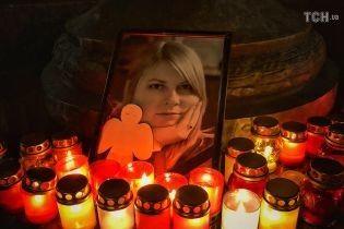 """""""Всех заказчиков будет найдено и наказано"""", - Зеленский о расследовании убийства Екатерины Гандзюк"""