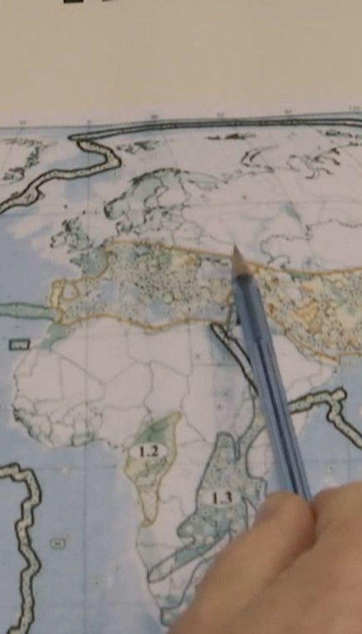 Землетрясения не будет: сейсмологи опровергли вероятность катаклизма на Закарпатье