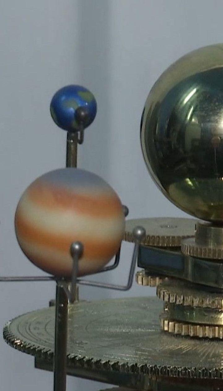 Ретроградний Меркурій - виправдання для лінощів чи негативний вплив на землян