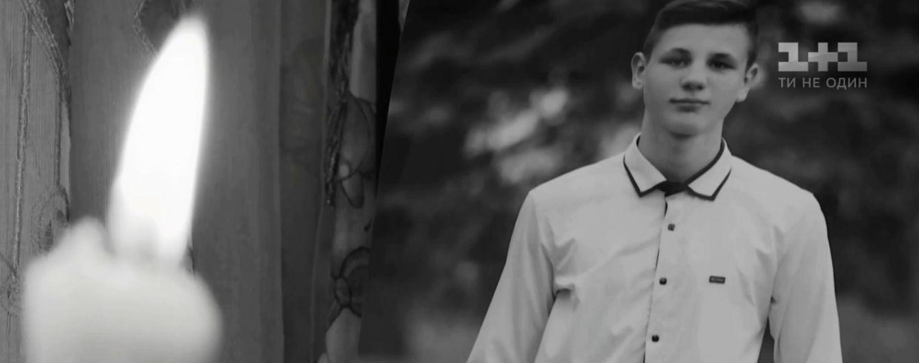 Убивство підлітка у Прилуках: з'явилися нові деталі у справі Дениса Чаленка