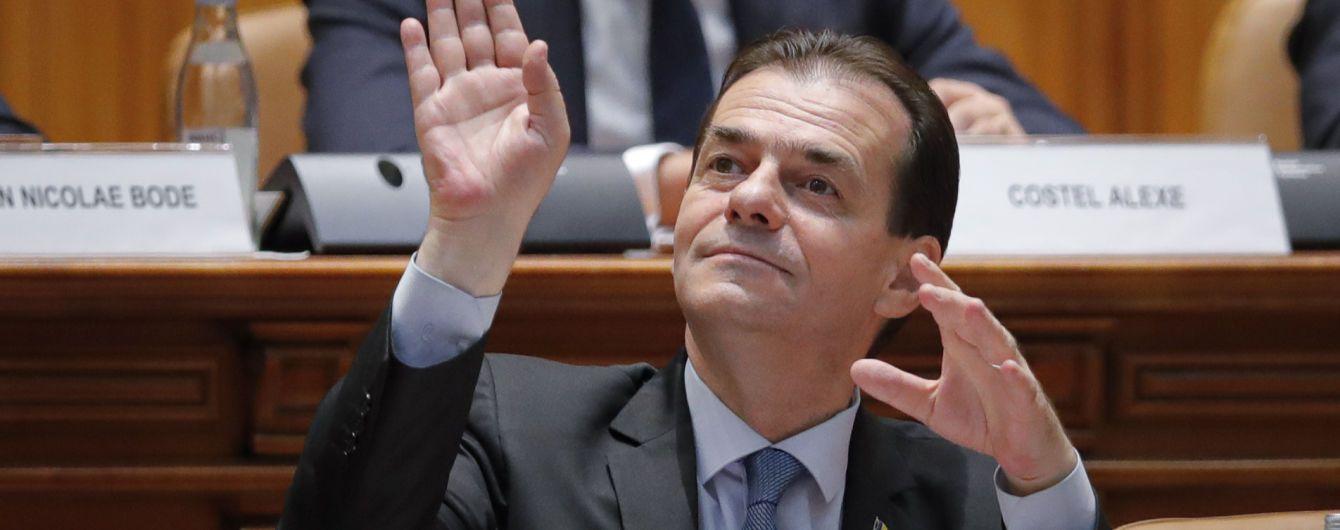 Новым премьером Румынии стал политик с фамилией Орбан