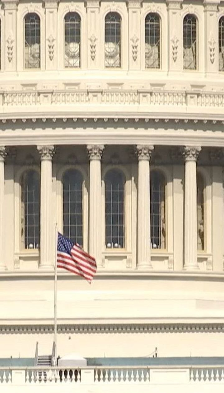 Конгрес США оприлюднив стенограми у справі про імпічмент Трампа