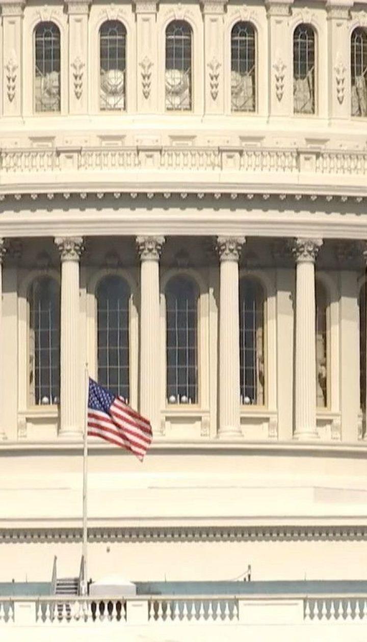 Конгресс США обнародовал стенограммы по делу об импичменте Трампа