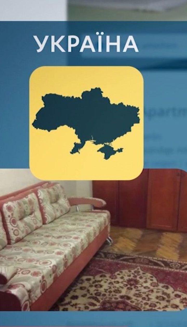 Нужно ли замораживать стоимость аренды жилья в Украине и почему это решили делать в Берлине