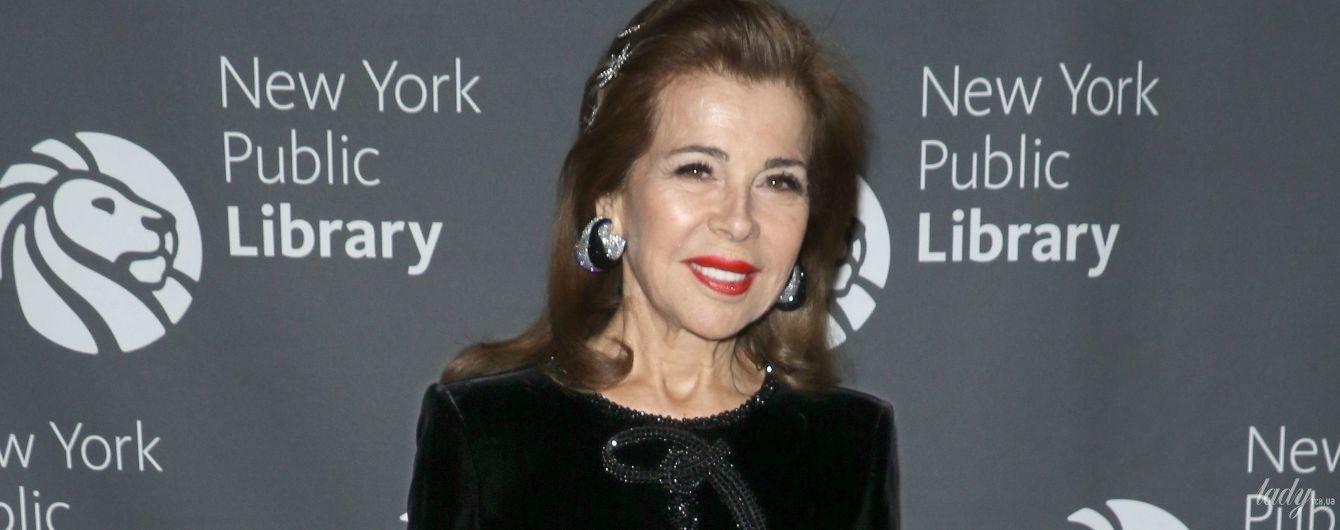 В чорних і білих діамантах: принцеса Йорданії прийшла на вечірку в ефектному  образі