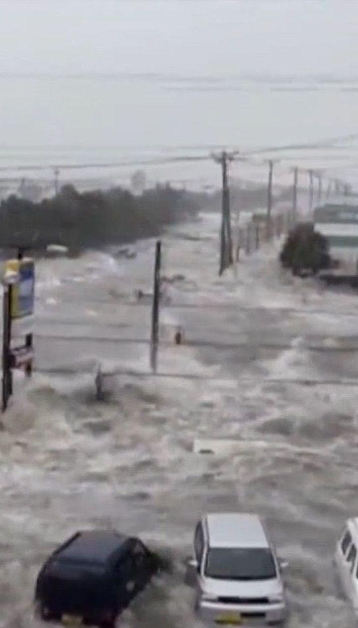На пам'ять про Фукусіму: як смертоносне цунамі зупинило життя в Японії
