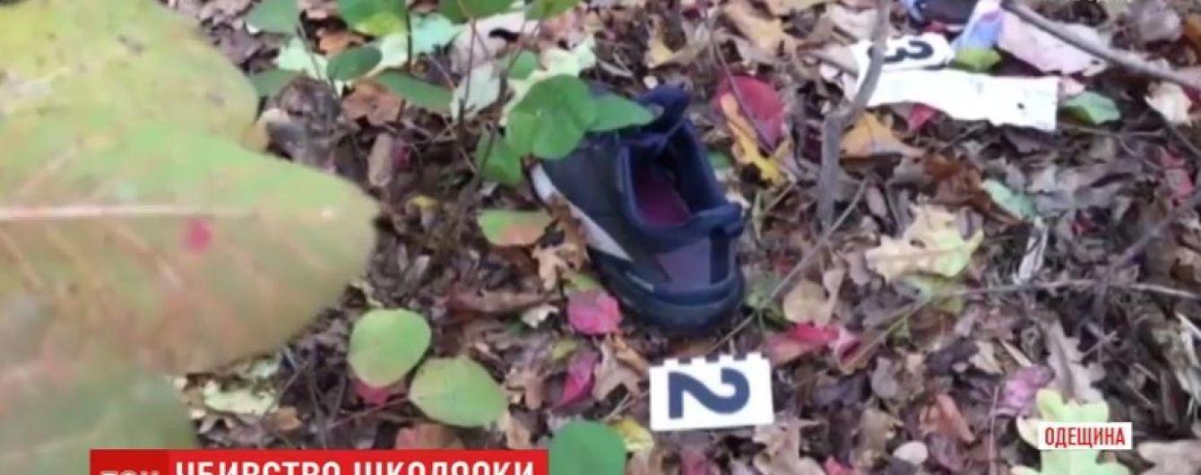 В Одесской области прощаются с 14-летней девочкой, которую убил наркозависимый подросток