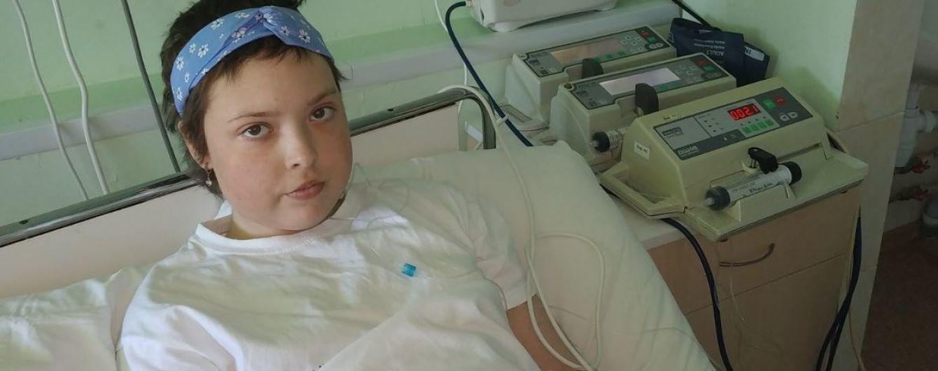 Рятівна трансплантація стала для Каті новим випробуванням