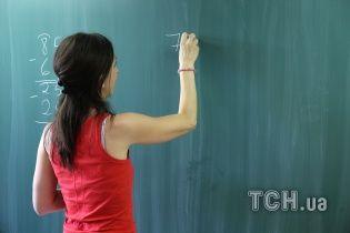 В Минобразования рассказали, как вырастут зарплаты педагогов в следующем году