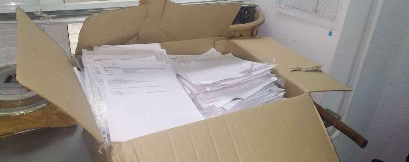 """У Мін'юсті знайшли коробки з прихованими листами щодо """"схематозів"""" - Малюська"""