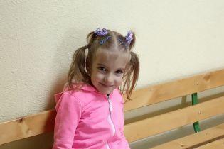 Подаруйте 5-річній Софійці шанс піти своїми ніжками!