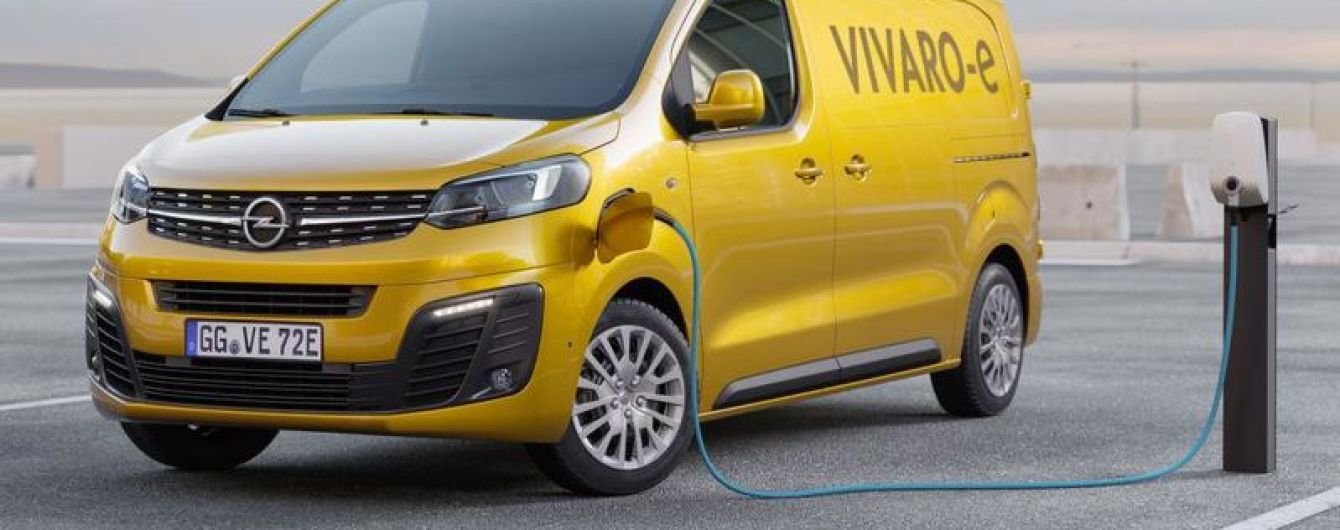 Opel представил электрический фургон Vivaro-e