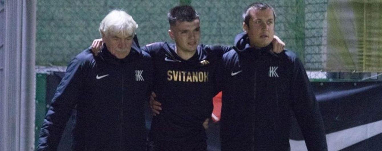 Коноплянка поддержал украинского футболиста, который получил серьезную травму