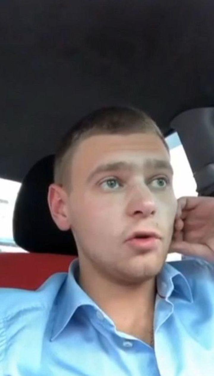 Водитель, который заблокировал пути в Днепре, оплатил штраф и извинился перед горожанами