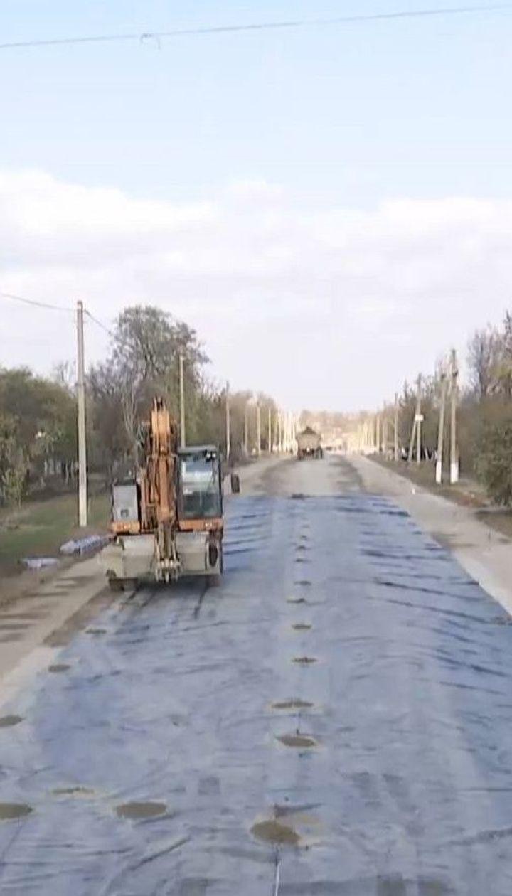 """На """"адской"""" трассе """"Кропивницкий - Николаев"""" начали ремонт: когда дорога будет готова"""
