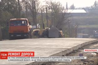 """Худшая трасса Украины: названы сроки завершения ремонта """"адской"""" автодороги"""