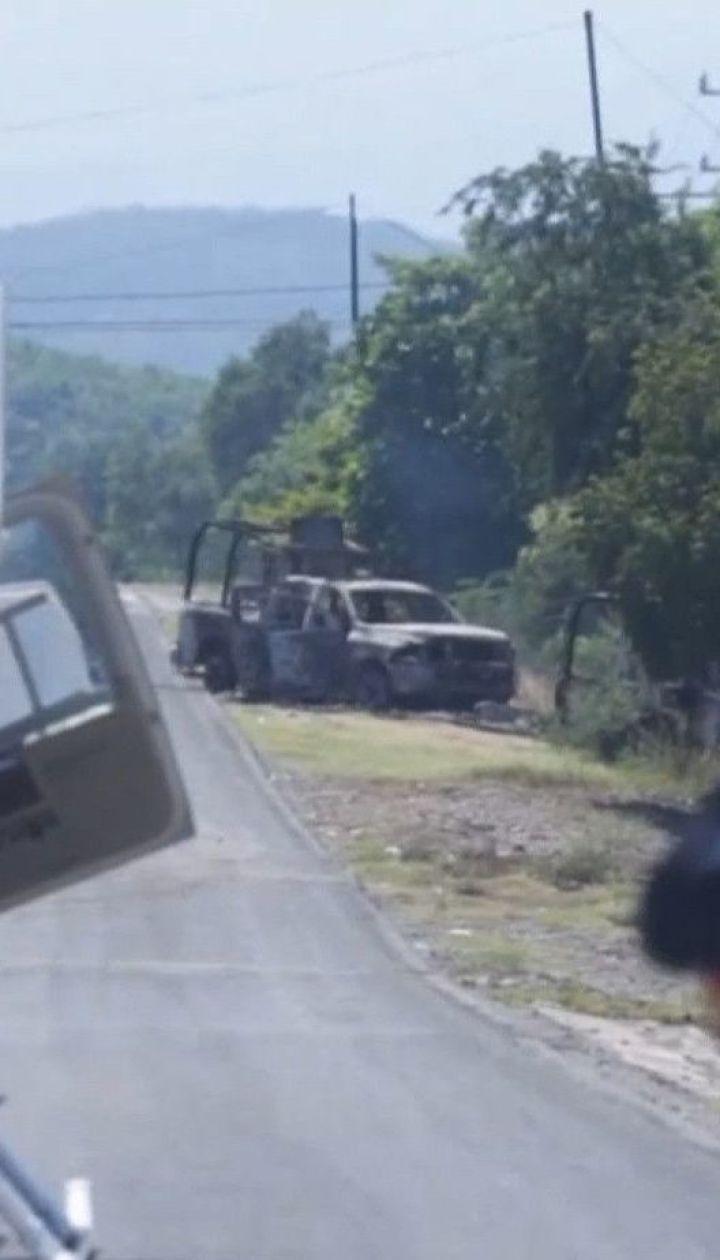 Жінки та діти стали жертвами стрілянини, яку здійснив мексиканський наркокартель
