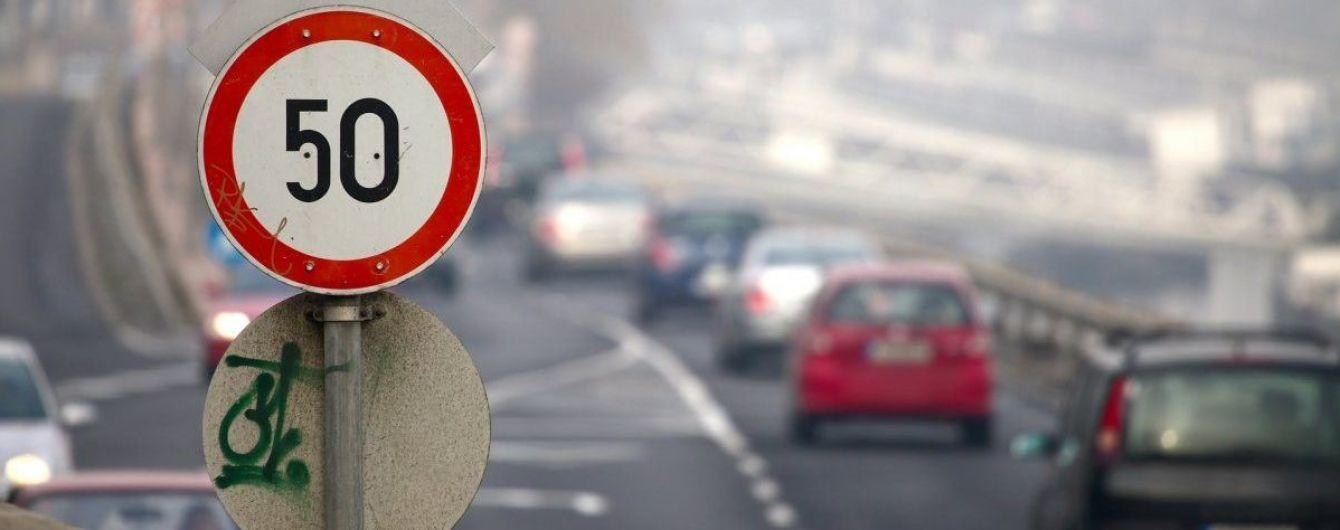 Для водителей на киевских улицах вступает в силу ограничение скорости