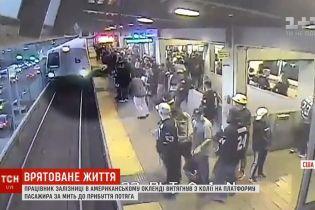 В США железнодорожник вытащил из-под поезда пассажира, который упал на рельсы