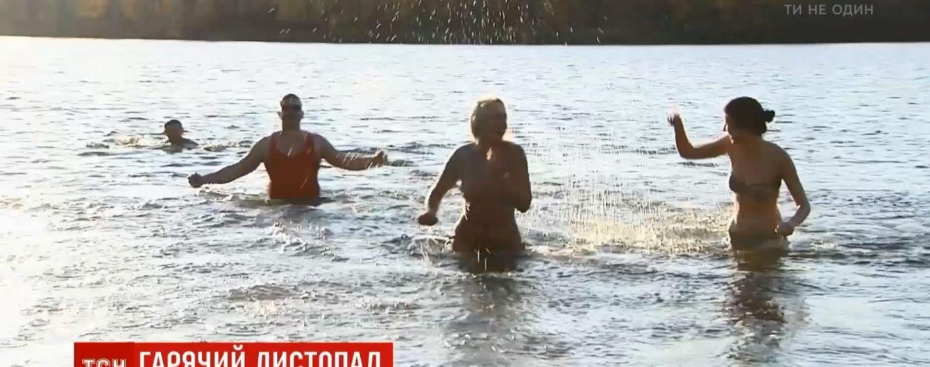 Аномальне бабине літо в листопаді вивело киян на пляжі