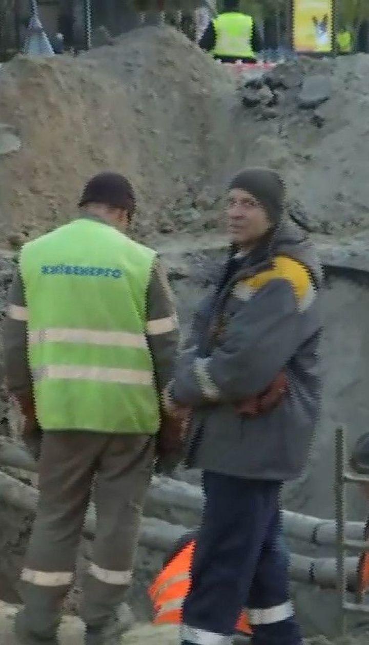 В центре Киева до сих пор ликвидируют последствия прорыва трубы
