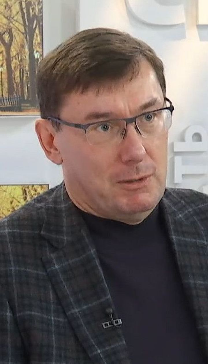 Юрій Луценко розповів, чому його дружина вирішила покинути парламент