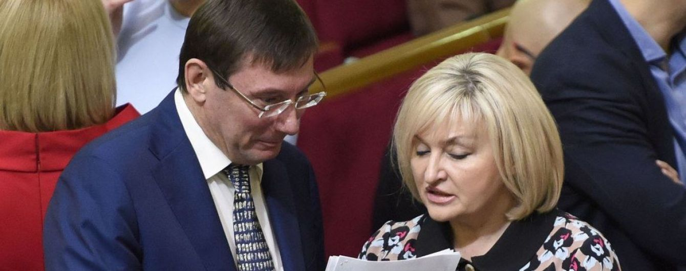 Луценко рассказал, чем будет заниматься жена после сложения мандата