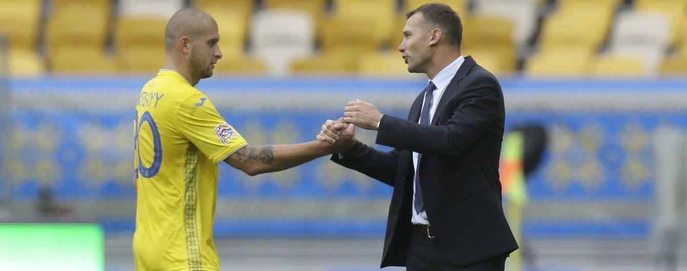 Не дочекався. Ракицький оголосив про завершення кар'єри у збірній України через політику