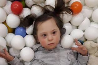Родители Маши просят финансовой помощи на лечение дочери