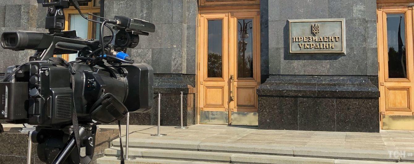 """У Зеленского рассказали о первых трех шагах во время """"нормандской встречи"""""""