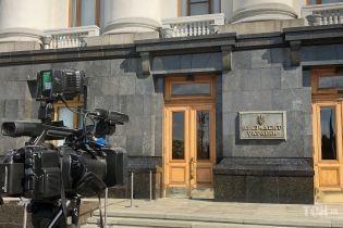 У Зеленського провели перше засідання Ради зі свободи слова та засекретили його результати - ЗМІ