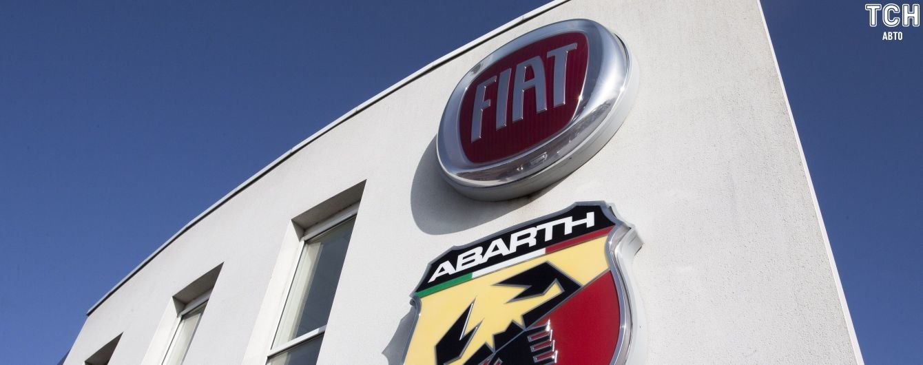 Fiat-Chrysler грозит закрытие завода в Европе из-за коронавируса