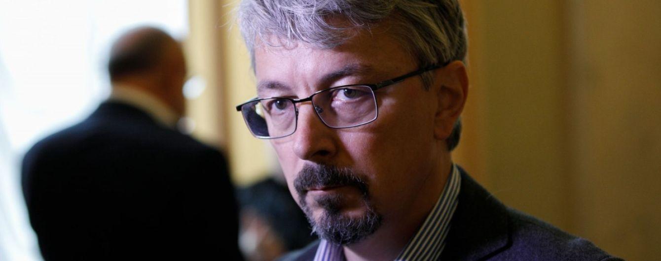 Нардеп Ткаченко из-за обысков на 1+1 медиа будет созвать внеочередное заседание комитета Рады