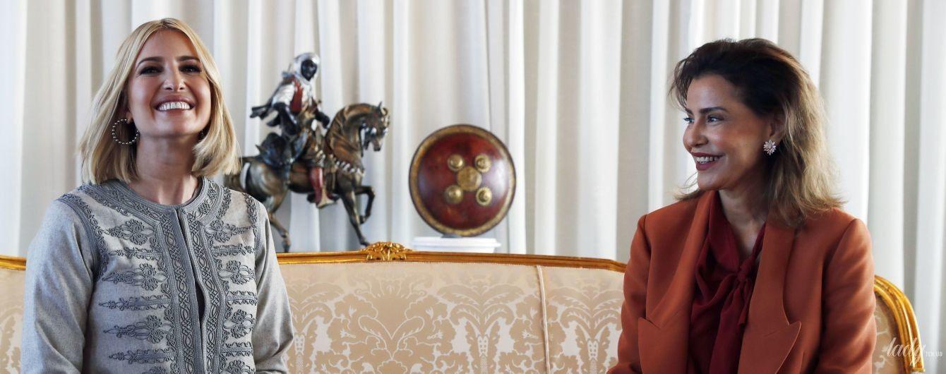 Какие красотки: дочь Трампа в сером костюме, марокканская принцесса в мандариновом костюме