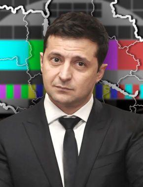 """""""Русский мир"""" за бюджетные деньги"""