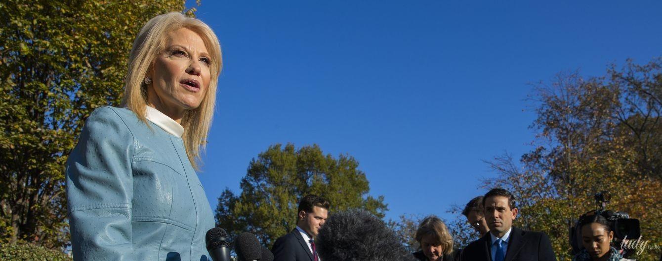 Любит быть эффектной: советница Трампа в кожаном голубом костюме встретилась с журналистами