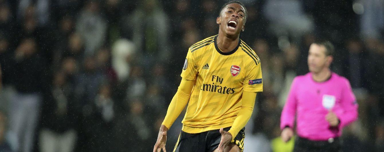 """""""Арсенал"""" пропустив неймовірний гол на останніх хвилинах та втратив перемогу в Лізі Європи"""