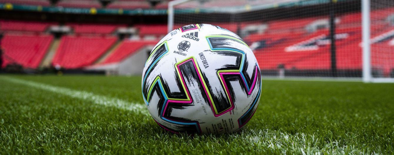 УЕФА представил официальный мяч финальной части Евро-2020