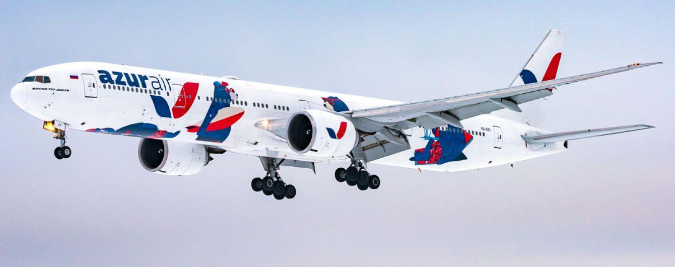 """""""Знайшли проблеми з безпекою польотів"""". В Росії хочуть припинити діяльність авіакомпанії Azur Air"""