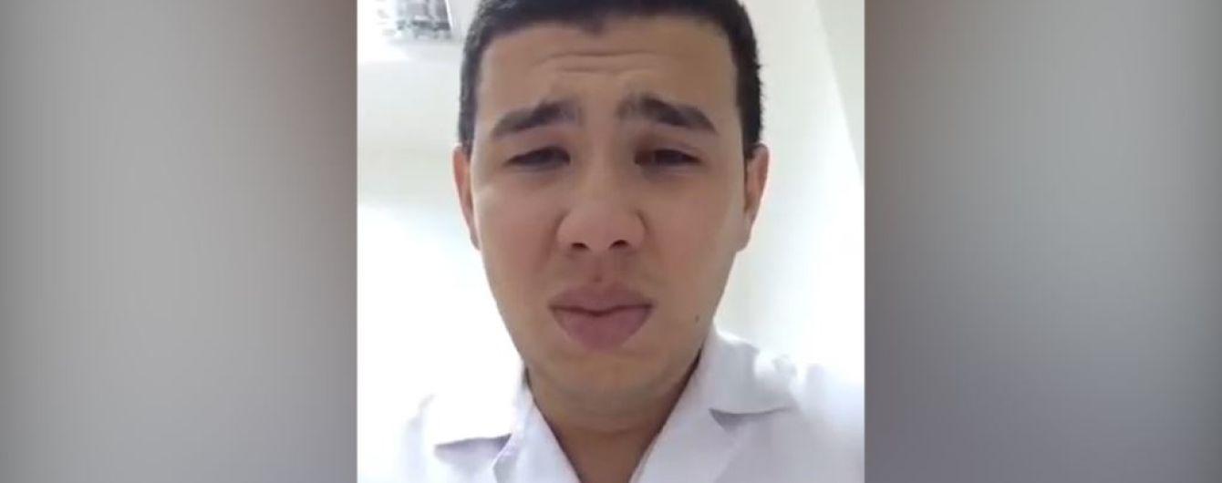 У Туркменістані вийшов на зв'язок зниклий після камінгауту лікар і назвав своє відео помилкою